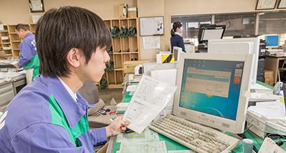 札樽自動車運輸株式会社